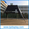 High Quality Twin Aluminum Beach Star Shade Tent Canopy Gazebo