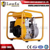 5HP Robin Type 2inch/3inch Irrigation Home Use Gasoline Water Pump