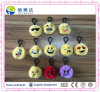 Mini Size Plush Stuffed Emoji Keychain