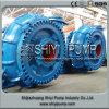 Wear Resistant Centrifugal Cyclone Feed Gravel Dredging Slurry Pump