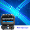 Hot Sell RGBW 16*25W Spider Beam Moving Head Light