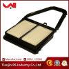 High Quality Auto Air Filter 17220-PLC-000 A35397 SA5397 Ca8911 42564 Af7990 for Honda Mack