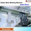 Peoguet Fuel Tank Blow Molding Production Line