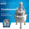 Stainless Steel Emulsifyin Lotion Cosmetic Liquid Mixing Tank