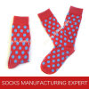 Professional Happy Sock for Men