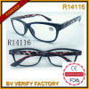 Wholesales New Products Reading Glasses for Men (R14116)