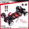 1: 10 Upgrade RC Drift Car Control Remote