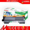 Tn450 Compatible Toner Cartridge for Brother 7060d/2220/2240d/2250dn/ 7360/7470d/7860dn