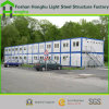 Low Cost Family Modular Container House Mobile Houses