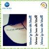 2016 Cheap Alphabet Tattoo Sticker, Letters Tattoo Sticker (JP-TS075)
