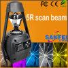 5r 200W Roller Scanner Disco Stage Lighting
