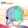 120PCS 3W LED Wash Light Stage Equipment
