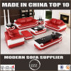 2017 Newest Modern Leather Sofa for Living Room Furniture (LZ1488)