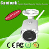 H. 264/H. 265 4MP Waterproof Security WiFi IP CCTV Camera