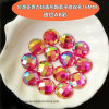 Rose Ab Color Flat Back Resin Stone Sew on Acrylic Beads for Decoration (SW-Round 16mm rose ab)
