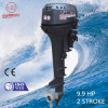 Two Stroke 9.9HP Outboard Motor