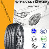 Low Noise Comfortable UHP Car Tire, Passager Car Tire