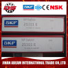 21311 Spherical Roller Bearing SKF