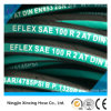 SAE 100r2at Wire Braid Hydraulic Rubber Hose