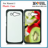 2D Plastic Cell Phone Case for Xiaomi 2