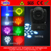High Power Effect LED Moving Head Disco Light