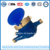 Multi Jet Dry Type Water Meter, Mechanical Water Meter Type