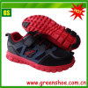 Latest Children Sport Running Shoes (GS-19028A)