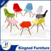 Colorful! Cheap Modern PP ABS Designer Emes Outdoor Plastic Dining Chairs for Sale