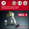 HDPE-LDPE Dual-Purpose Film Blowing Machine Set (SJ-45/FM600 SJ-55/FM600/SJ-60FM1000)