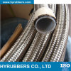 High Performance Rubber Hydraulic Hose SAE 100 R14 (Teflon)