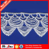 One Stop Solution for Good Price New Lace Designs