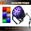 14*17 RGBWA+UV LED Waterproof Outdoor Studio Light