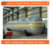 100cbm Bulk LPG Storage Tanker for Hot Sale