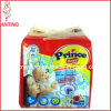 Cotton Disposable Baby Diaper, Breathable Diaper with Good Price, Wholesale Baby Diaper
