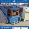 C Shape Purlin Press Machine