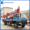 Small Portable Truck Mounted Mini Water Well Drilling Rig for Sale