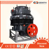 Small Cone Crusher, Mini Cone Crusher