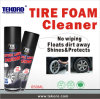 Tire Foam and Shine