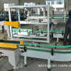 Carton Packing Machine for Bottle Water/Drink/Juice/Wine/ (WD-ZX15)