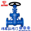 DIN 3202 F4 Rising Stem Cast Steel Flanged Gate Valve