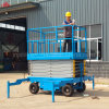 500kg Hydraulic Scissor Lifts/ Aerial Working Platform Manufacturer