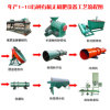 Chicken Manure Fertilizer Granulator Machine, Organic Fertilizer Making Machine,