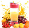 Top Quality Portable Electric Juice Cup