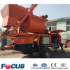 Top Quality 40m3/H Small Mobile Mini Twin-Shaft Mixer with Pump