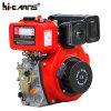 Diesel Engine with Keyway Shaft Featured with Water Pump (HR178F)