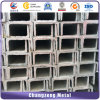 Hot Dipped Zinc Coated Channel Steel Bar (JIS, PFC, ASTM, DIN)