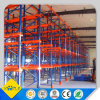 CE Drive in Pallet Rack Systems for Warehouse