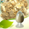 Low Price Maca Extract Maca Powder Maca Root Powder