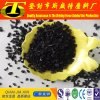 2017 New Product Gold Recovery Coconut Shell Based Activated Carbon