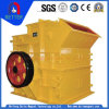 Electric Small Rock Crusher/ Small Scale Stone Crushing Plant for Mining Machinery